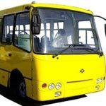 Ремонт генератора на автобус BOGDAN