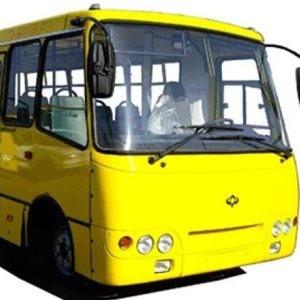купить генератор автобус БОГДАН